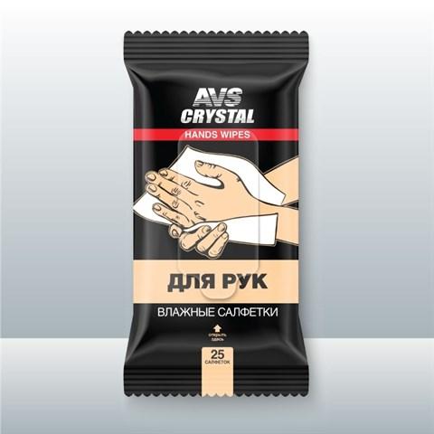 Влажные салфетки для рук AVS AVK-202 - фото 23279