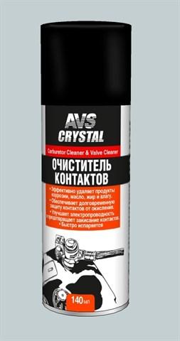 Очиститель электроконтактов 140мл AVS AVK-047 - фото 23292