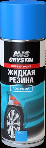 Жидкая резина голубая AVS AVK-306 - фото 23406