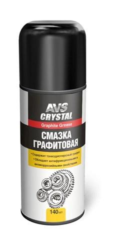 Смазка универсальная графитовая аэрозоль 140мл AVS AVK-164 - фото 23413