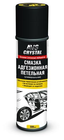 Смазка универсальная для петель AVS AVK-141 - фото 23423