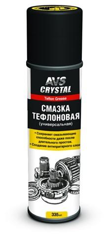 Смазка универсальная тефлоновая AVS AVK-142 - фото 23424