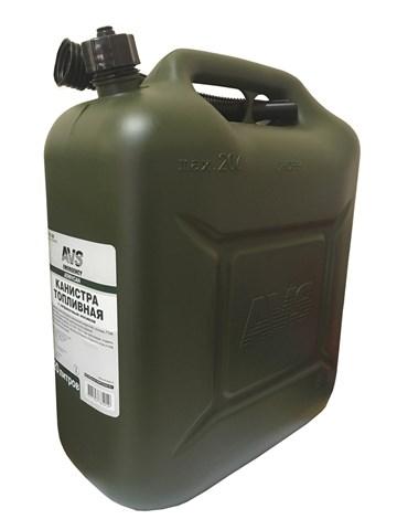 Канистра для бензина пластик 20л AVS TPK-Z-20 - фото 23476