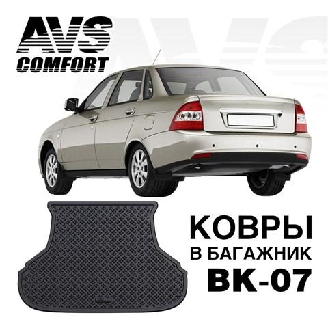 Ковёр в багажник 3D Lada Priora SD/WАG AVS BK-07 - фото 23492