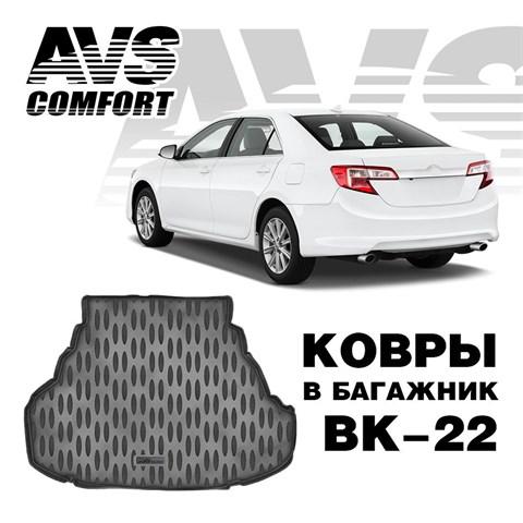 Ковёр в багажник 3D Toyota Camry VII (XV50) (2011-)  (Стандарт, Классик, Комфорт, Элегант)AVS ВК-22 - фото 23523