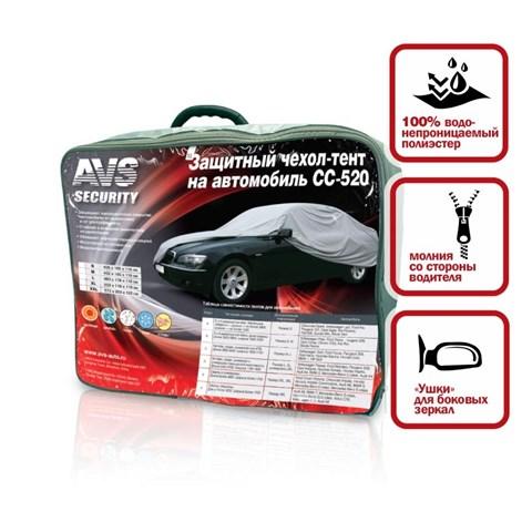 Чехол тент для легкового автомобиля AVS СС-520 3XL - фото 23701