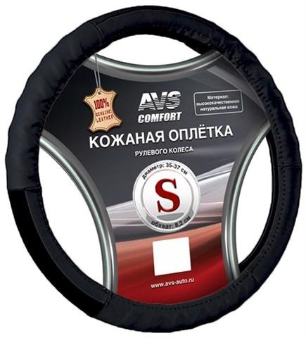Оплетка на руль (нат. кожа) AVS GL-200S-B (размер S, черная) - фото 23826