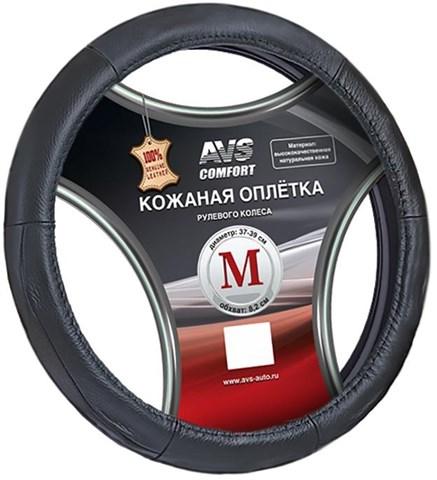 Оплетка на руль (нат. кожа) AVS GL-920M-B (размер M, черная) - фото 23850