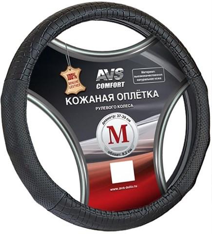 Оплетка на руль (нат. кожа) AVS GL-940M-B (размер M, черная) - фото 23856
