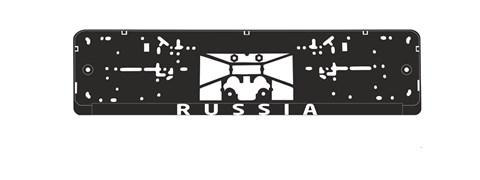 Рамка под номерной знак нижняя защёлка,шелкография (Russia) AVS RN-06 - фото 23874