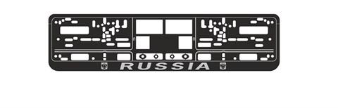 Рамка под номерной знак книжка, рельеф (Russia, хром)AVS RN-08 - фото 23877