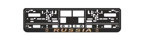 Рамка под номерной знак книжка,рельеф (Russia, золото)AVS RN-09 - фото 23878