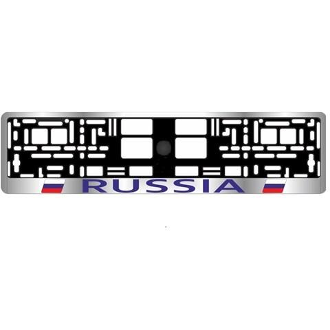 Рамка под номерной знак хром (RUSSIA)AVS RN-02 - фото 23881