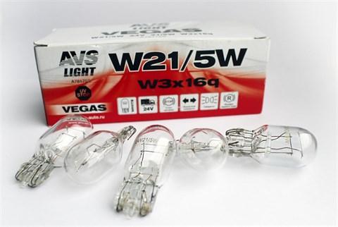 Автолампа габаритов и стоп сигналов AVS Vegas W21/5W 24V 5W 10шт. - фото 23998