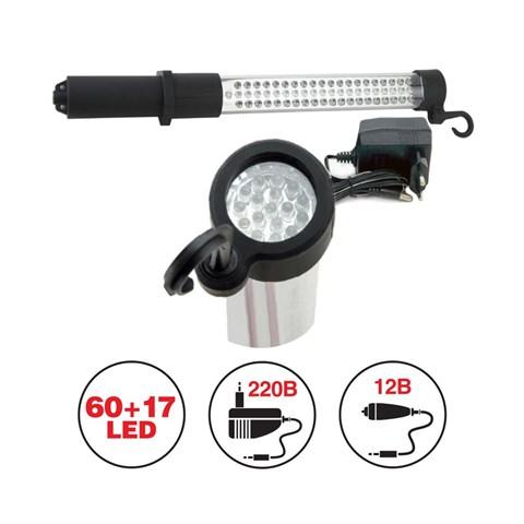 Переносной светильник CD605D 60+17LED 220/12B(акб) - фото 24277