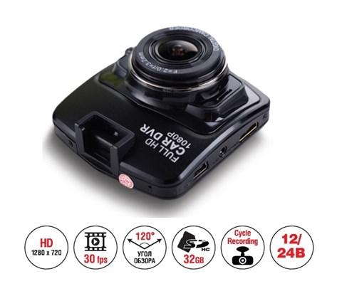 Видеорегистратор автомобильный AVS VR-125HD - фото 24560