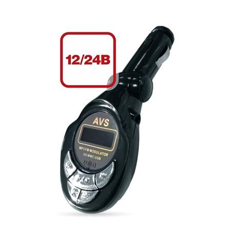 MP3 плеер + FM трансмиттер с дисплеем и пультом F-508S - фото 24673
