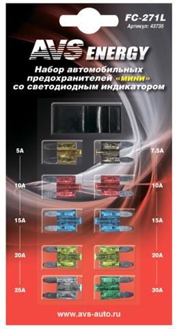 """Набор предохранителей со светодиодом FC-271L """"мини"""" - фото 24753"""
