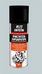 Очиститель карбюратора 140мл AVS AVK-046