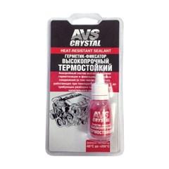 Герметик-фиксатор высокотемпературный AVS AVK-131
