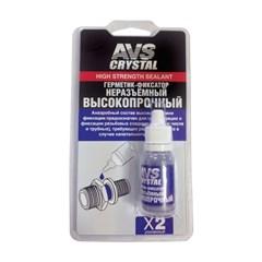Герметик-фиксатор высокопрочный AVS AVK-133
