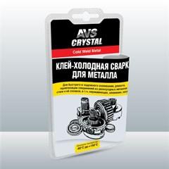Клей холодная сварка для металла AVS AVK-107