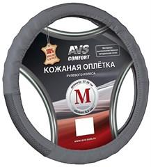 Оплетка на руль (нат. кожа) AVS GL-200M-GR (размер M, серая)