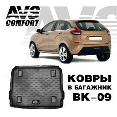 Ковёр в багажник(полиуретан) Lada XRAY (2016-)  (верхн., на фальшпол)AVS BK-09