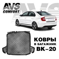 """Ковёр в багажник(полиуретан) Skoda Rapid (2013-)(с """"ушами"""")AVS BK-20"""