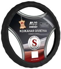 Оплетка на руль (нат. кожа) AVS GL-296S-B (размер S, черная)