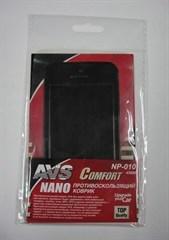 Противоскользящий NANO коврик AVS NP-010 (12,5х6см)