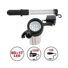 Переносной светильник CD605D 60+17LED 220/12B(акб)