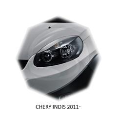 Реснички на фары Chery IndiS (S18D) 2011 – 2018 Carl Steelman